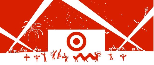 target_game1